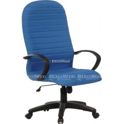Adjustable High Back Office Chair / Executive Chair / Boss Chair / Admin Chair / Swivel Chair W625MM X D680 X H1140MM-1240MM