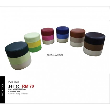 Colourful PU Leather Stool Random Color Stool Chair Ottomans - Random Colours Selections by Factory