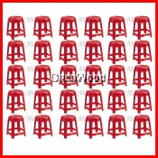 Set of 30 Units Strong Plastic Stool Prosperity Chair Dining Chair Plastic Chair Outdoor Bench Chair Outdoor Chair Patio Chair Patio Bench Smoking Area Chair Resting Area Chair Staff Room Bench Waiting Chair Waiting Bench Lounge Chair/Home Chair