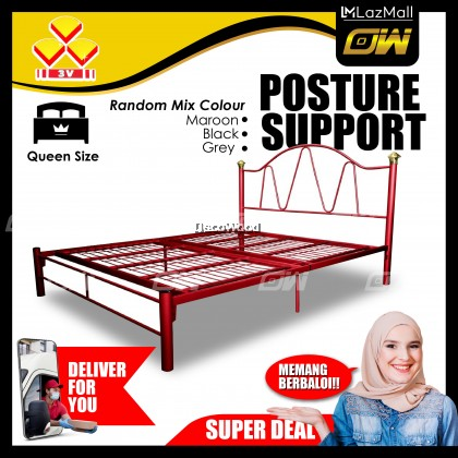 3V Powder Coat Metal Bed Frame BY9021 - Queen Size