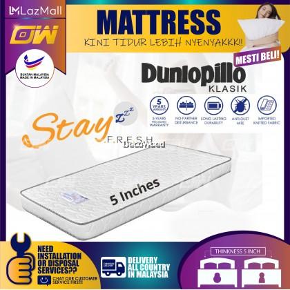 Dunlopillo by StayFresh 5 Inch Thick Latex Foam HD Density Natural Foam Mattress Single / Queen