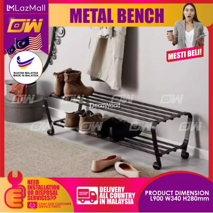 Black Metal Bench / Link Chair / Waiting Area Bench / Waiting Area Chair / Clinic Chair / Hall Chair / Hall Bench / Outdoor Bench / Indoor Bench / Long Bench