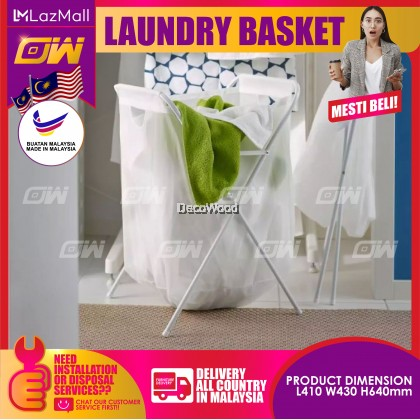 White Laundry Basket / White Outdoor Clothes Hanger / Towel Hanger / Anti-Rust Cloth Hanger / Drying Rack / Outdoor Clothes Hanger / Drying rack, 2 levels,  78x46x185 cm