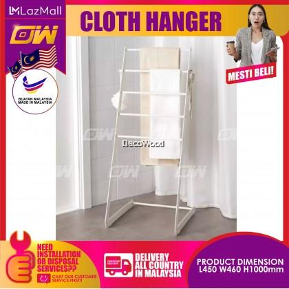 White Towel Hanger / White Outdoor Clothes Hanger / Towel Hanger / Anti-Rust Cloth Hanger / Drying Rack / Outdoor Clothes Hanger / Drying rack, 2 levels,  78x46x185 cm