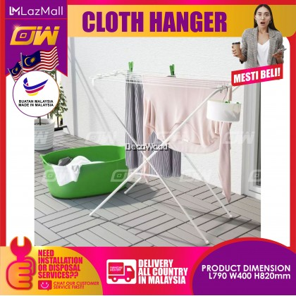 White Outdoor Clothes Hanger / Anti-Rust Cloth Hanger / Drying Rack / Outdoor Clothes Hanger